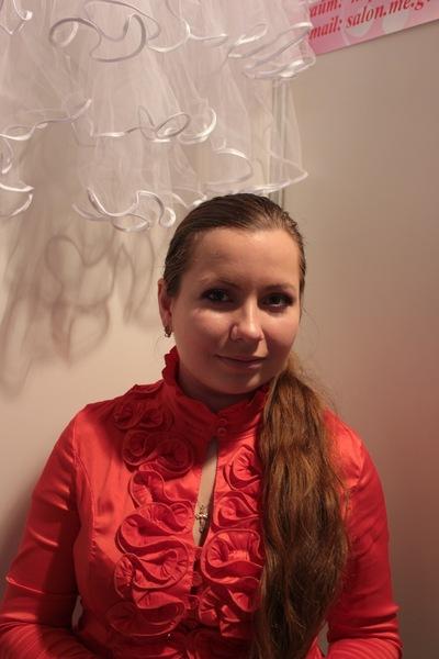 Анюточка Гончарова, 5 февраля 1992, Днепропетровск, id9802148