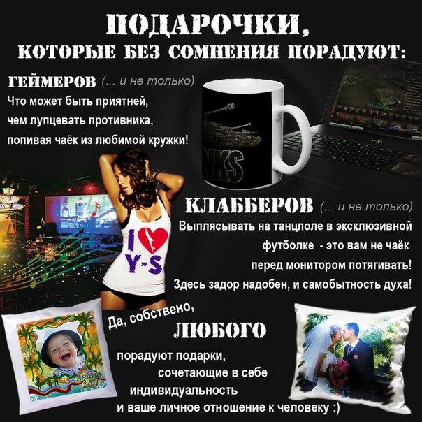 Интернет магазин футболок в Щёлково