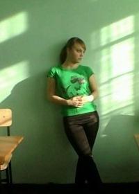 Анна Бикеева, 15 августа 1995, Улан-Удэ, id155975791
