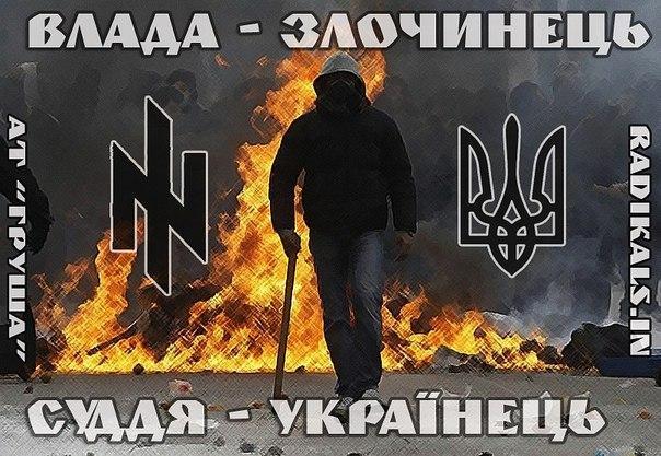 Результат президентских выборов зависит от участия в них Тимошенко, - опрос - Цензор.НЕТ 8853