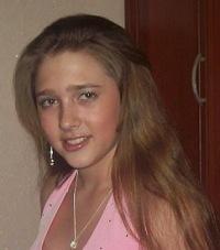 Аленка Чикунова, 25 апреля 1999, Саратов, id148306107
