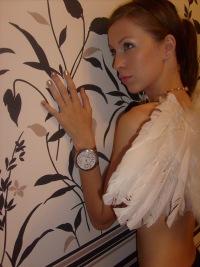 Елена Дыхова, 24 апреля , Новосибирск, id157929749