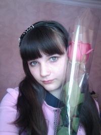 Полина Белышева, 6 декабря , Магнитогорск, id168141407