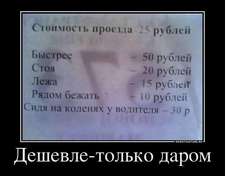 Застала сэра лучшие русские авторы юмористического фэнтези скачать бесплатно полную версию Федюхой
