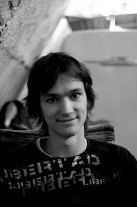 Тыц Туц туц, 23 июля 1996, Москва, id94286697