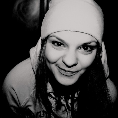 Аня Максимова, 4 ноября 1992, Сланцы, id19093831