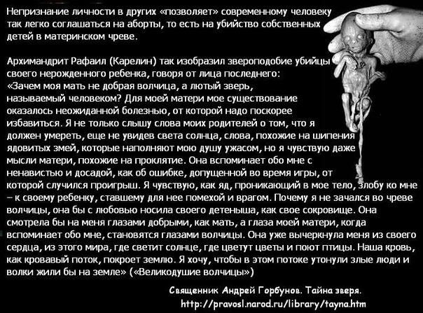 http://cs303214.vkontakte.ru/u14926373/133262703/x_79527683.jpg