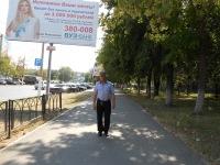 Булат Галин, 16 апреля , Железнодорожный, id169463805