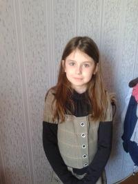 Полина Голованова, 21 марта , Уфа, id170678105
