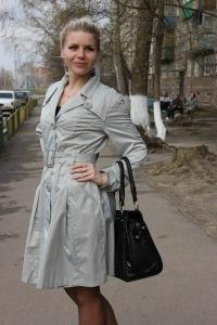 Елена Кербенёва, 15 марта 1988, Днепропетровск, id44173881