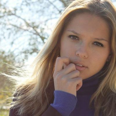 Катерина Ткаченко, 10 ноября 1994, Кировоград, id187792117