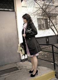 Полина Капуста