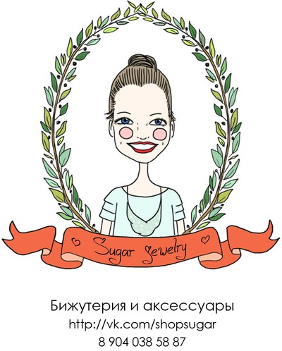 Яна Шибаева