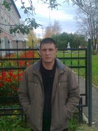 Дима Козырев, 27 августа , Йошкар-Ола, id185320036