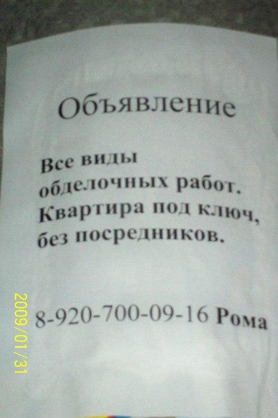 http://cs303215.userapi.com/v303215112/539e/JsaYGD2Npys.jpg