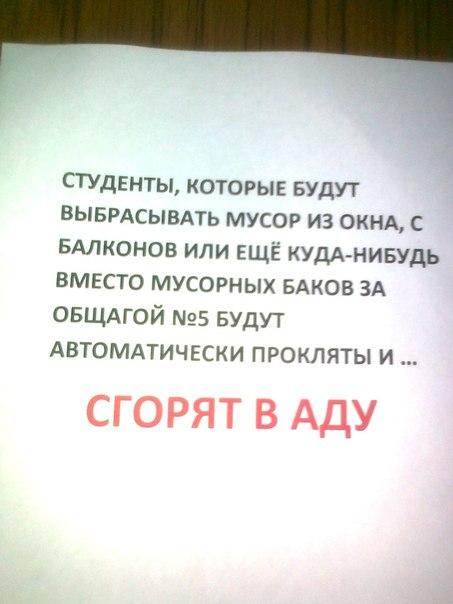http://cs303215.userapi.com/v303215177/42f4/SCCbT4eLBYo.jpg