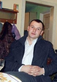 Рома Купин, 30 марта , Дятьково, id107566571