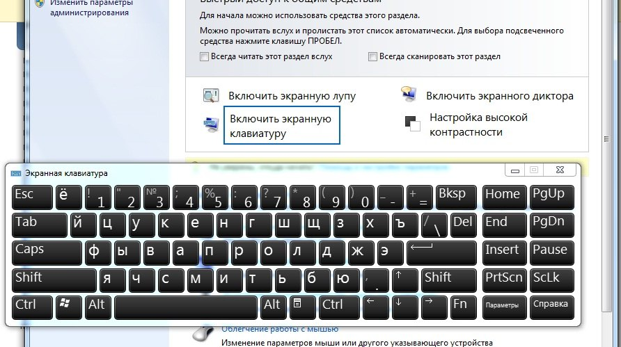 Как перевести на ноутбук