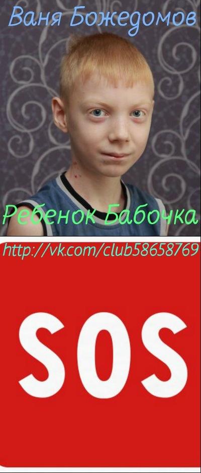 Натуленька Елизарова, 23 сентября 1992, Самара, id14209709