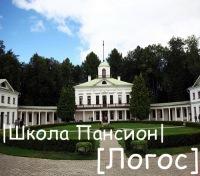 Школа логос где она находится