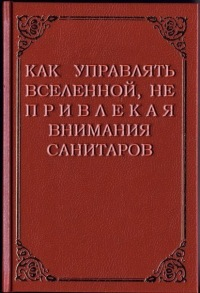 a_b8983405.jpg