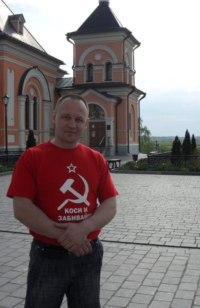 Евгений Суетин-Кресс, 1 июля 1975, Обнинск, id65653084