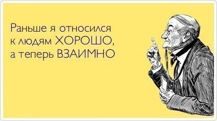 """""""Украинцы должны гордиться, что мы с ними один народ"""", - россияне продолжают считать себя """"старшим братом"""" - Цензор.НЕТ 4918"""