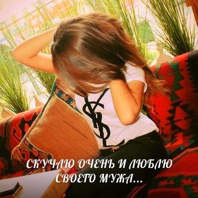 Екатерина Гудас, 31 августа , Орша, id107089208