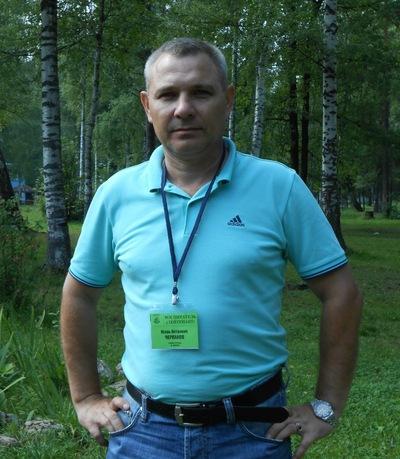 Игорь Черпаков, 2 марта , Нижний Новгород, id24851532