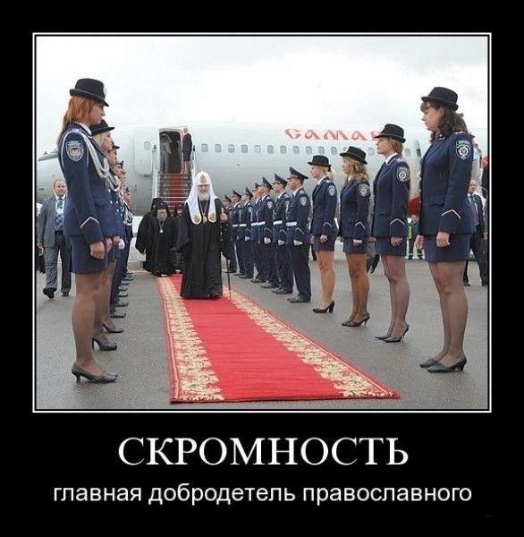 Порно / Спящие русские мамы / Популярные / 1 /
