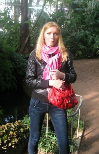 Ирина Кулакова, 13 ноября , Санкт-Петербург, id73361592