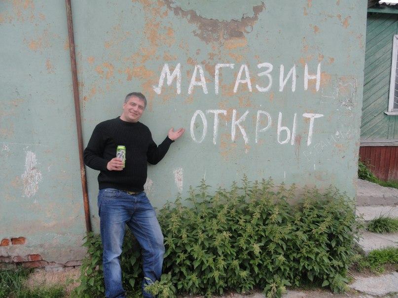 Владимир Кламбоцкий | Мурманск