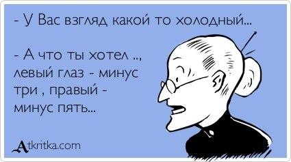 http://cs303300.vk.me/v303300932/71b9/uQV5bNnw2nA.jpg