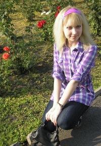 Елена Куриленко
