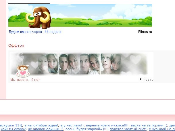 http://cs303301.userapi.com/v303301235/18e4/Ptb3WjBob8U.jpg