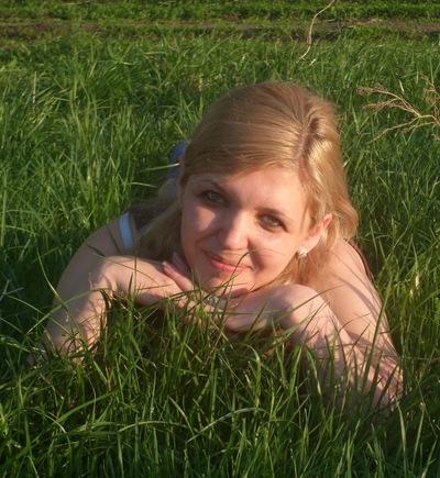 Эльвира Козлова, 2 июля , Волчанск, id115984305