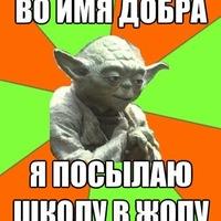 Роман Братков, 22 мая 1999, Москва, id218335390