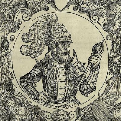 Алексей Неведомский