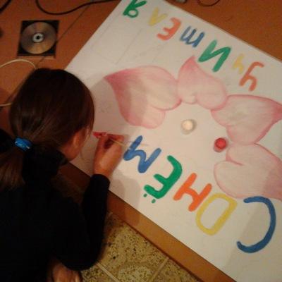 Марина Крылова, 20 ноября , Староминская, id147654483
