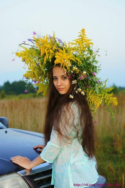 Ирина Ладейщикова, 21 сентября , Москва, id15349878