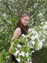 Маришка Кочнева, 6 ноября , Пенза, id101177299