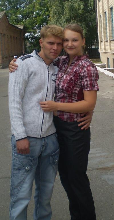 Екатерина Ефремушкина, 6 апреля , Днепропетровск, id117455280