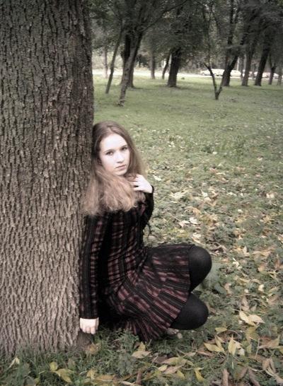 Ася Собко, 12 ноября 1996, Кущевская, id120857291
