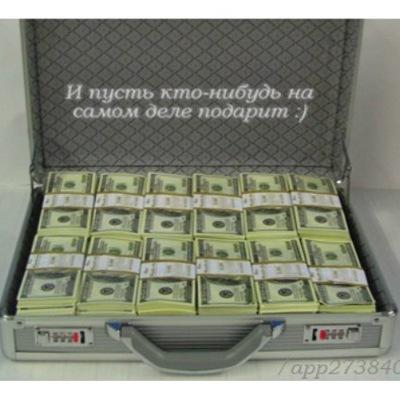 Vyacheslav Teterin, 29 ноября , id177386384