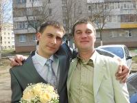 Серега Сержант, 19 апреля 1989, Донецк, id117023061