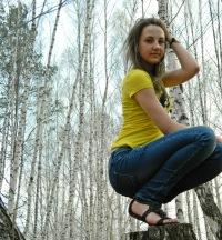 Даша Сивакова, 18 февраля , Лесосибирск, id171408377