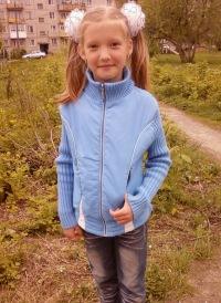 Юля Гагарина, 3 февраля , Ярославль, id177208468