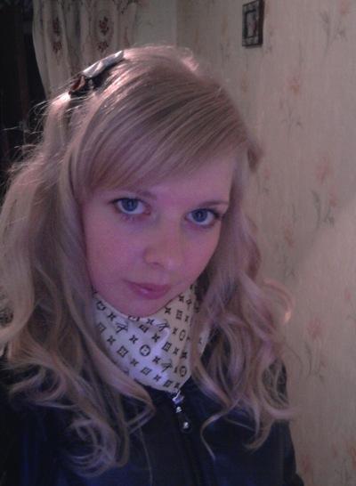 Марина Хорликова, 1 ноября 1988, Смоленск, id65634231