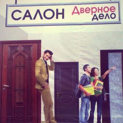 Андрей Зинченко, 2 августа 1972, Старый Оскол, id151111491