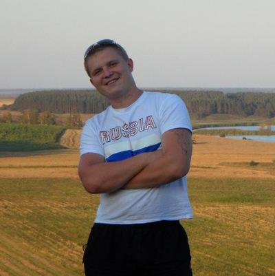 Диман Подкопаев, 2 августа 1990, Тамбов, id145483583